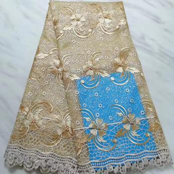 Gold Flower Net Embroidered Swiss Voile Lace Beads Tulle Trim Wedding Dress Women Fabric African 2019 High Quality French Fabric