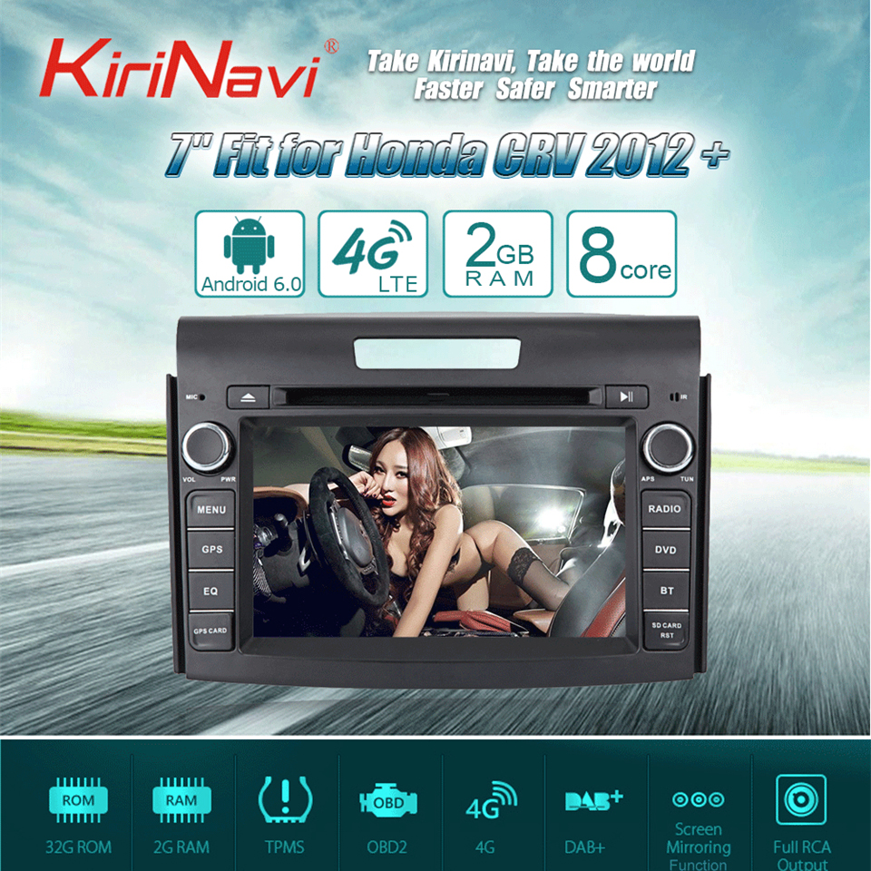 KiriNavi Octa core 4G LET android 7 touch screen font b car b font dvd player