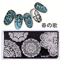 1Pc Nail Art Stamp Template 12*6cm Rectangle Gorgeous Lace Design Stamping Image Plate L006
