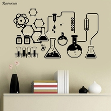 Science Chemical Lab Vinyl Wall Stickers Kids Scientist Chemistry School Sticker Removable Wall Decals Home Decor Reading Room