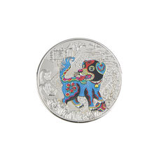 Year of the Dog Silver Chinese Zodiac Anniversary Souvenir Coin Replica Business Tourism Gift Lucky Character(China)