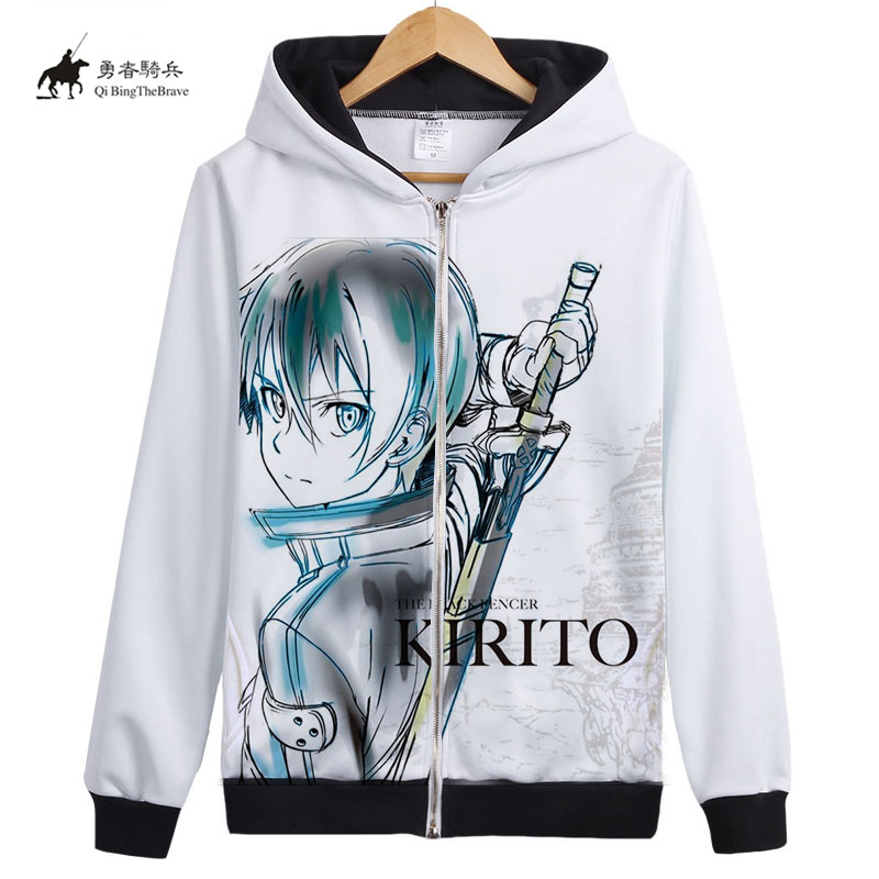 2017 Japan Anime Sword Art Online Hoodies Sword Art Online Hooded Sweatshirts Autumn 3D print Fleece zipper Coat 071305