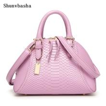 High Quality 2017 New Arrival Europe & America Fashion Crocodile Pattern Shell Bag Ladies Handbag Women Shoulder Messenger Bags