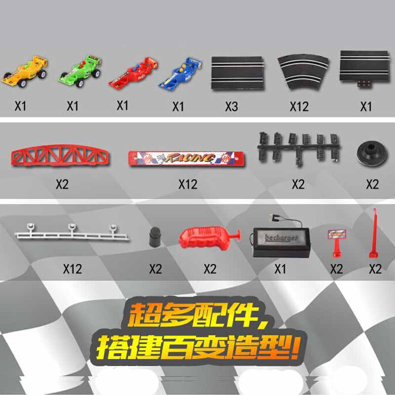 Toy-Kids-Electric-Railway-Remote-Control-Train-Toys-Set-Childrens-New-Year-Gifts-Free-Shipping-4