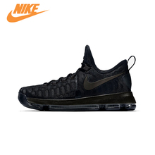 NIKE Men's Original Kevin Durant Breathable Black Basketball Sports Shoes Sneakers Trainers