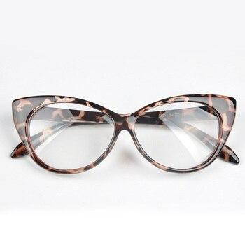 Vintage Glasses Frame Cat Shape