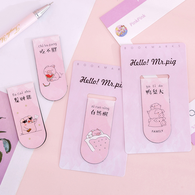 Hello My Pig Magnet Bookmark Paper Clip School Office Supply Escolar Papelaria Gift Stationery