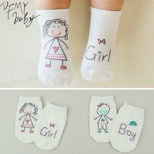 Асимметрия противоскользящие малышей девочки новорожденных симпатичные мальчики носки хлопок детские