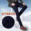 Осень и зима случайные штаны плюс кашемир толщиной прямо типа стиль сплошной цвет брюки бизнес стиль теплые брюки человек