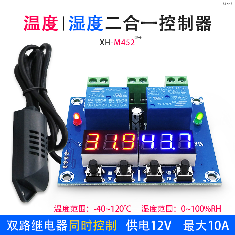 XH-M452 Temperature and Humidity Control Module, Digital Display, High Precision digital indoor air quality carbon dioxide meter temperature rh humidity twa stel display 99 points made in taiwan co2 monitor