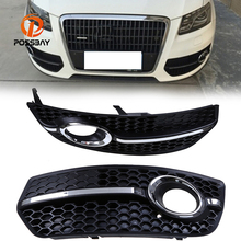 Buy audi q5 grill and get free shipping on AliExpress com