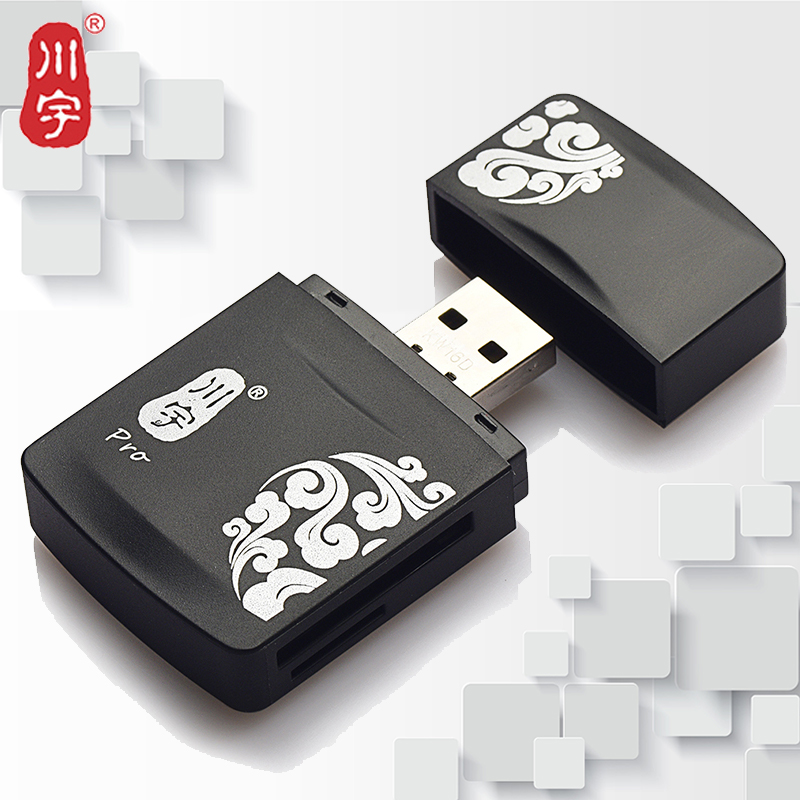 Kawau 2.0 USB TF SD MS Card Reader High Speed with Microsd TF SD MS Card Slot for PC Max Support 128GB Memory Card Reader C285