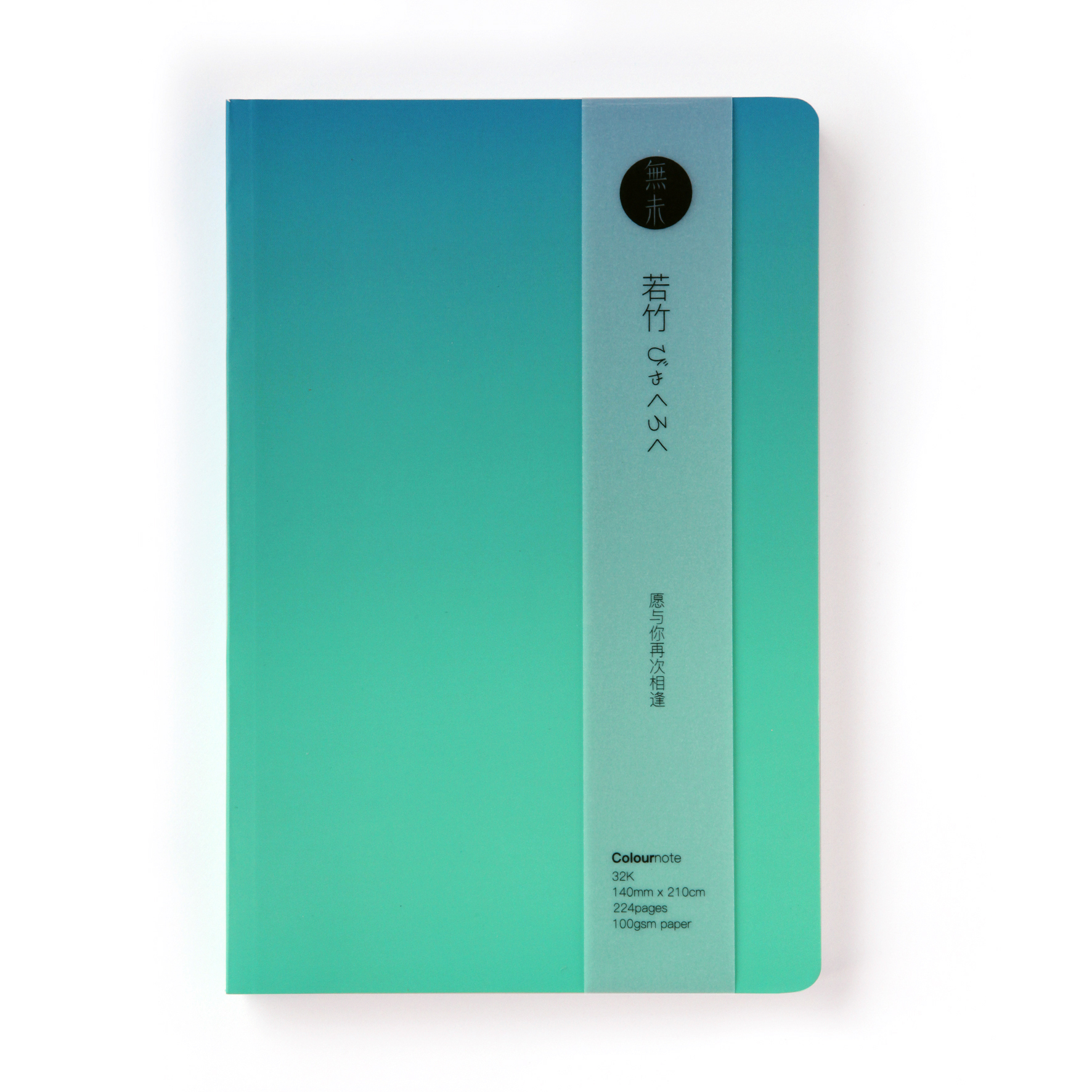WOOWAY PAPER LAB Colornote Series Bamboo Notebook A5/A6 Designer Notebook Grid Blank Page 1PCS lab series 15ml