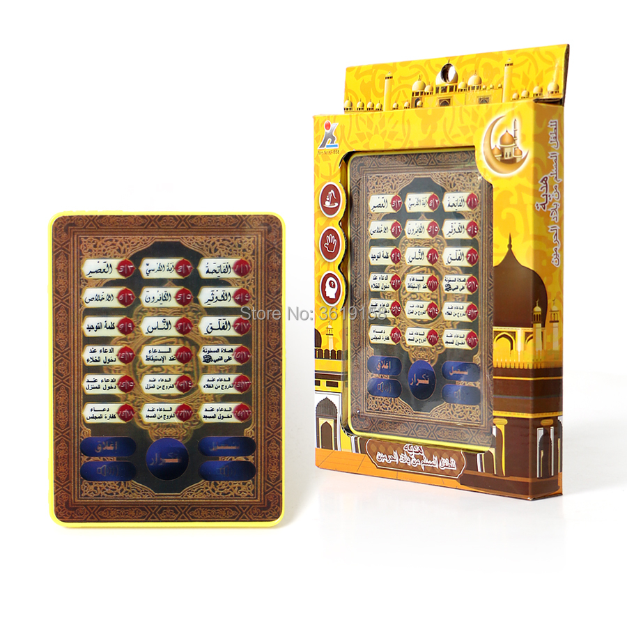 18 chapters Holy Quran arabic language electronic learning machine ypad toy,muslim Islamic kid learning educational puzzle toy