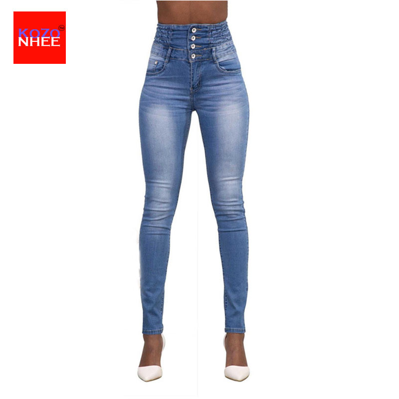 Stretch Pencil Jeans With High Waist Woman Skinny Elasticity Jeans Trousers For Women Pants Large Size loose stretch harem jeans with elastic waist woman elasticity harem jeans trousers for women pants large size