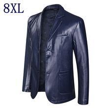 プラスサイズ 8XL 7XL 6XL 2018 新到着革ジャケットメンズジャケット生き抜く男性のコート春秋の P U ジャケットコート