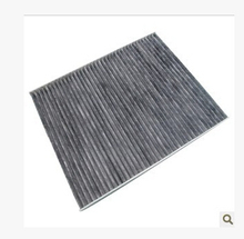 STARPAD For Nissan Bluebird Georgia Supreme Teana air conditioning air filter accessories Free Post