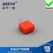 20PCS A39 / 12 / 12 / 7.3 red / blue square plastic keypad cap dustproof cap waterproof cap