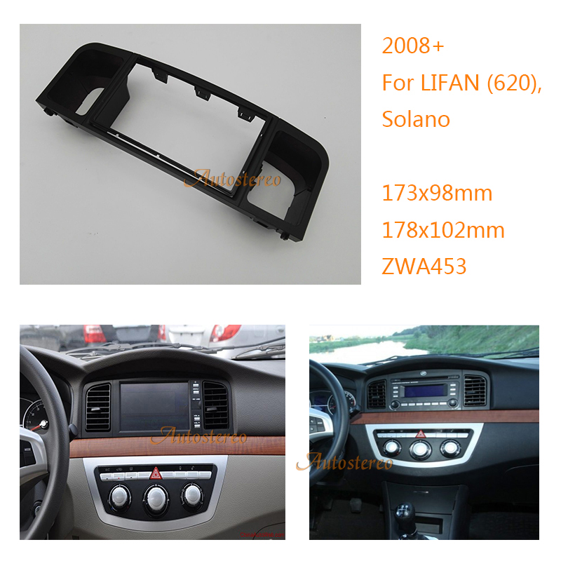 Car CD Stereo Radio Surround Fascia Facia Panel FRAME for LIFAN 620 for Solano 2008+ Audio Bezel Facia Stereo Face Plate car dvd цена