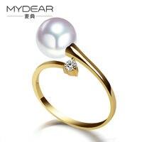 MYDEAR 진주 보석 최고 품질 골드 반지 100% 진짜 8-8.5 미리메터 흰색 반짝이 아코 야 진주 반지 2016 새로운 약혼 반지