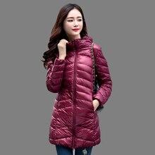 Для женщин зимнее пальто Новинка 2017 года 90% Белые куртки-пуховики Тонкий с капюшоном длинный Пух пальто Портативный плюс Размеры Ultra Light Пух Парки