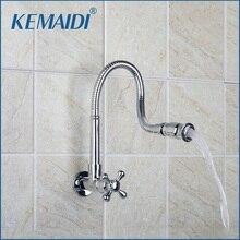 Kjemaidi кухня настенное крепление Новый Популярный бренд продажи доставка все вокруг повернуть Поворотный Chrome одной холодной кран RQ8551-3A