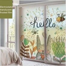 60*100cm window film Custom glass  static electrostatic bathroom scrub stickers balcony sun bunny