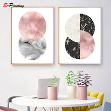 Nordic Canvas Painting Abstract Circle Marble Print Poster Picture Decoration Picture Poster Living Room Home Decor(China)