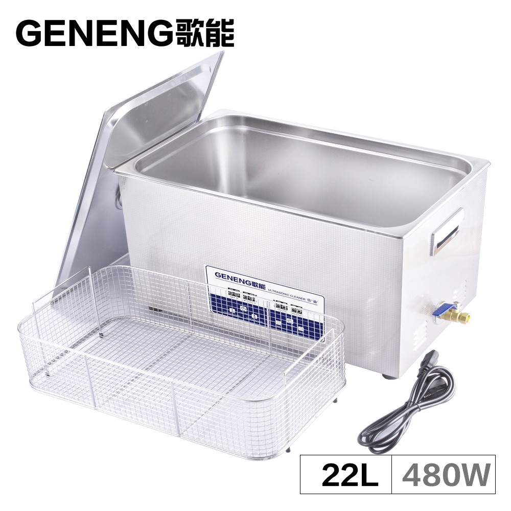 Digital Ultrasonic Cleaning Machine Bath 22L Washer Mainboard Car Parts Engine Automatic Glassware Tanks Heated Cleaner