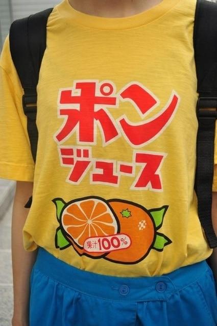 HAHAYULE 100% Juice Japanese Fashion Kawaii Yellow T-Shirt Summer Fashion Harajuku Aesthetic Street Style Graphic Tee 1