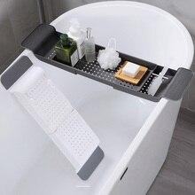 Многоцелевой Пластик Регулируемый Поднос для ванной Shower Wine Стекло Книга Держатель кухонных инструментов стока корзины Ванна Кухня аксессуары