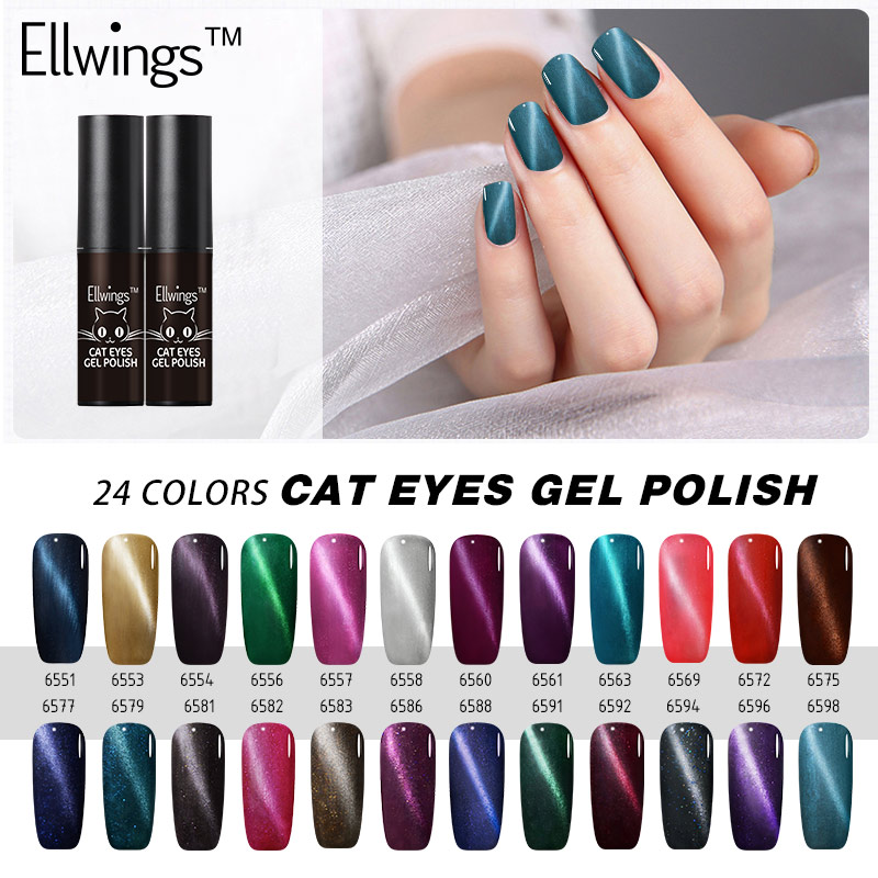 Ellwings UV Gel Nail Polish Cat Eyes Nail Gel Polish