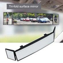 New Car Wide Curve Convex Interior Reflector Clip Tri-fold Panoramic Rear View Mirror CSL2018