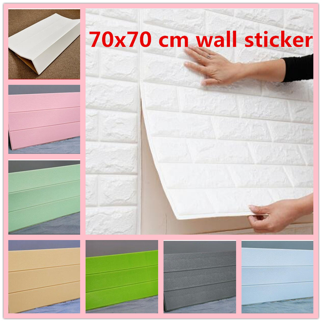 70x70cm pe foam 3d wall stickers decorate self adhesive for kids