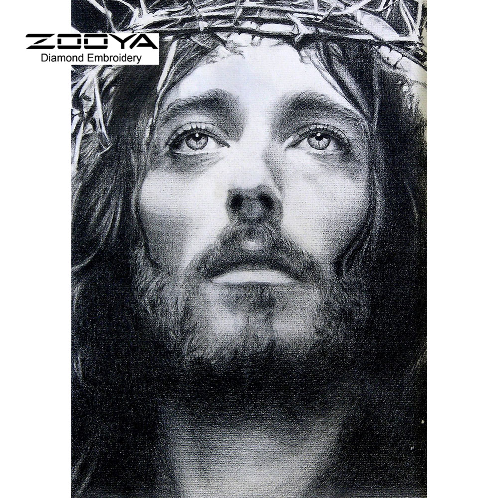 DIY Diamond Painting Cross Stitch Religion Rhinestone Crystal Needlework Diamond Embroidery Jesus Full Diamond Decorative BJ589