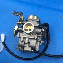 Manco Talon, Linhai 26 mm CVK Carburetor electric choke and accelerator pump