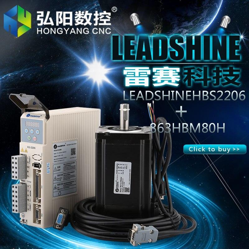 Máquina de gravura H2 2206 + 863HBM80H-1000 leadshine híbrido servo drive HBS2206 atualizar driver de motor de passo motorista