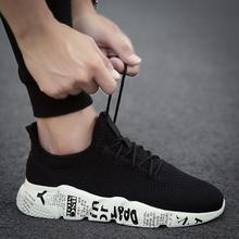 AGUTZM Male Shoes Tenis Masculino Shoes Men Casual