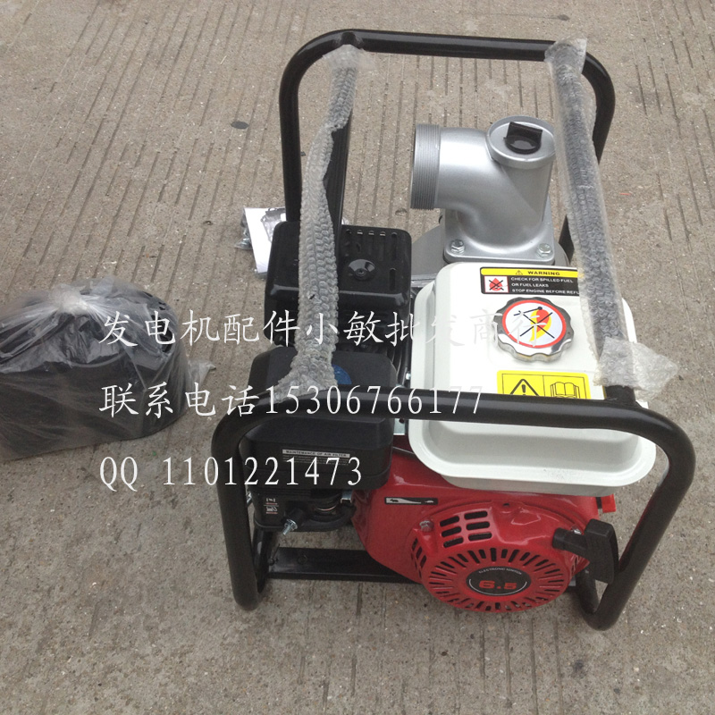 3 inch Gasoline Water Pump WP30 landscaped garden section 168F GX160 agricultural pumps 3 inch gasoline water pump wp30 landscaped garden section 168f gx160 agricultural pumps