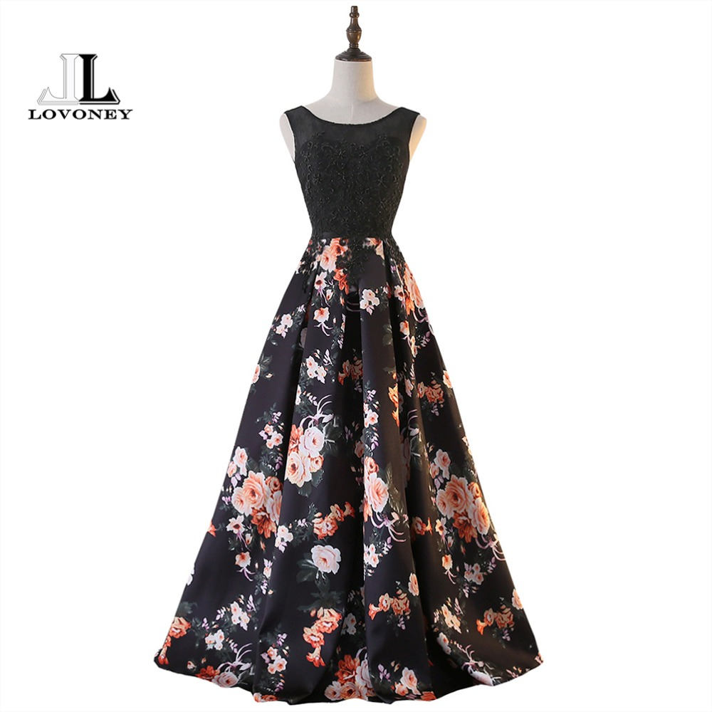 lovoney sweep train flower pattern lace evening dress long