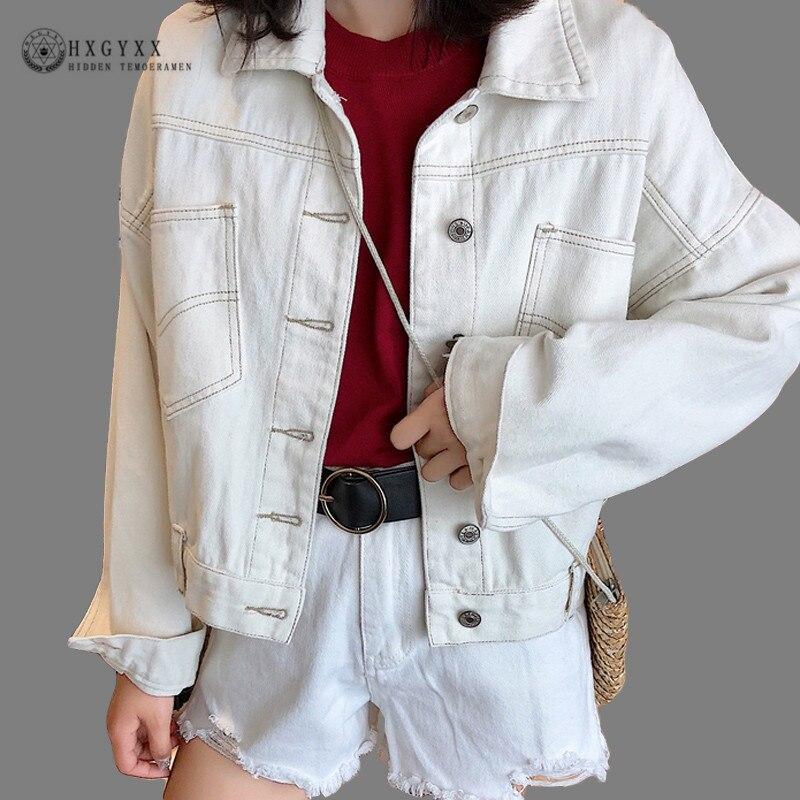 Korean Casual Loose White Denim Jacket Bomber Woman Streetwear Fashion Single Breasted Basic Jeans   Coat   Plus Size Outerwear B121