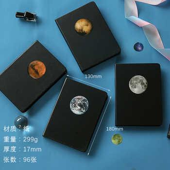 Starry Sky Notebook Stationery Black Blank Paper Planner Sketchbook Vintage Diary Book Journal School Office Supply