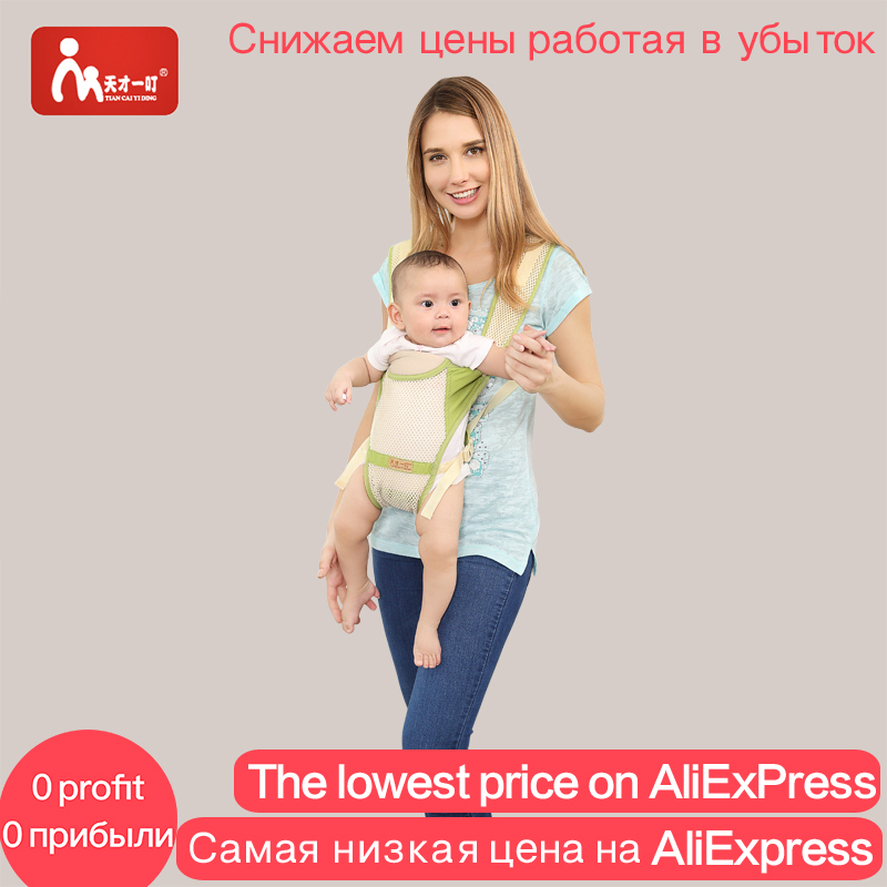 2017 summer free shipping 360 Breathable Ergonomic Baby Carrier 3D Mesh Kangaroo Soft Newborn baby Sling baby wrap carrier free shipping 4 in 1 soft structured baby carrier 15 colors baby carrier 15 kinds baby sling baby pouch