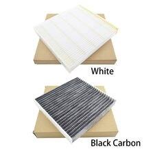 Cinza choosable cor fibra de carbono 213 mm193 mm30 mm 95% filtragem cabine a/c ar condicionado filtro para toyota lexus subaru87139