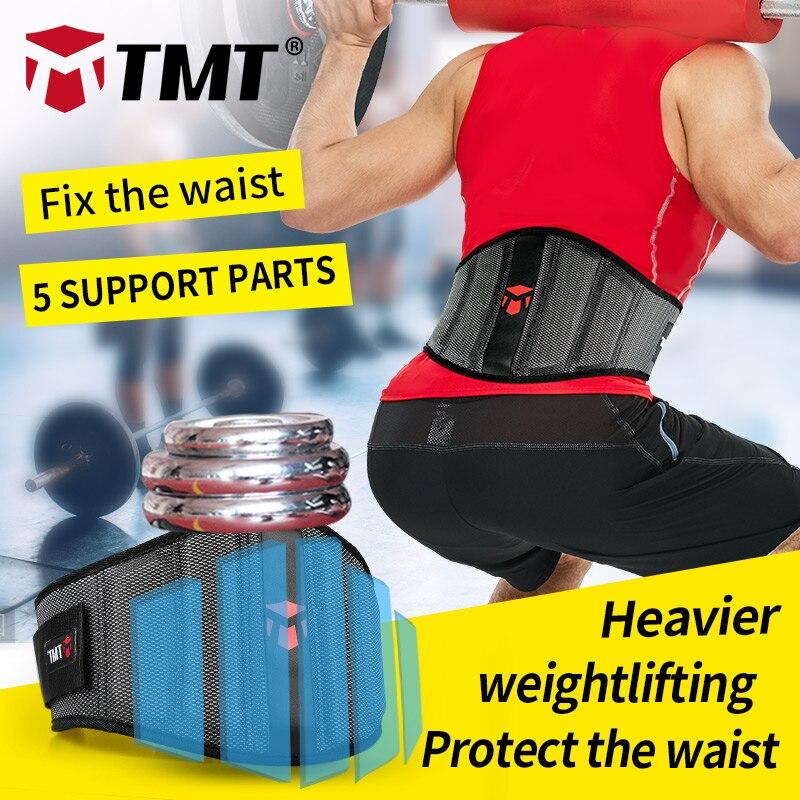 TMT pesas cinturón cintura apoyo Fitness gimnasio Powerlifting Lumbar protección para las mujeres hombres deporte seguridad ajustable