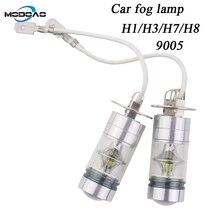 2 Pack Car LED light car fog font b lamp b font vehicel fog lights daytime