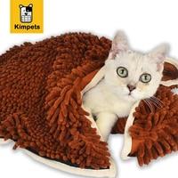 KIMHOME PET Dog Bathrobe Dog Bath Towels Super Absorbent Pet Drying Towel Cat Hood Pet Bath