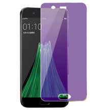 Anti-Blue Ray Tempered Glass For OPPO R17 A7X K1 Purple Light Screen Protector For OPPO A83 A59 Glass(China)