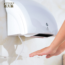 Wall Mounted Electric Automatic Infrared Sensor Jet Speed Toilet Bathroom Hand Dryer ABS Plastic X-8820-1
