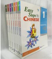 8Pcs/Lot Chinese English Bilingual Book Students Textbook: Easy Steps to Chinese With